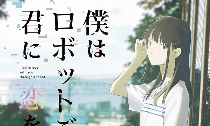 Habrá un anime de la novela 'I Fall In Love With You Through A Robot'