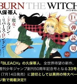 Burn the Witch (por el creador de Bleach)