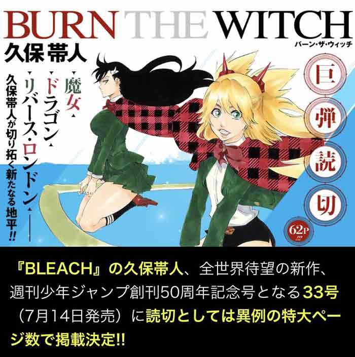 'Burn the Witch' es el nuevo manga del creador de 'Bleach'