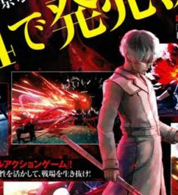 El juego de PS4 de Tokyo Ghoul
