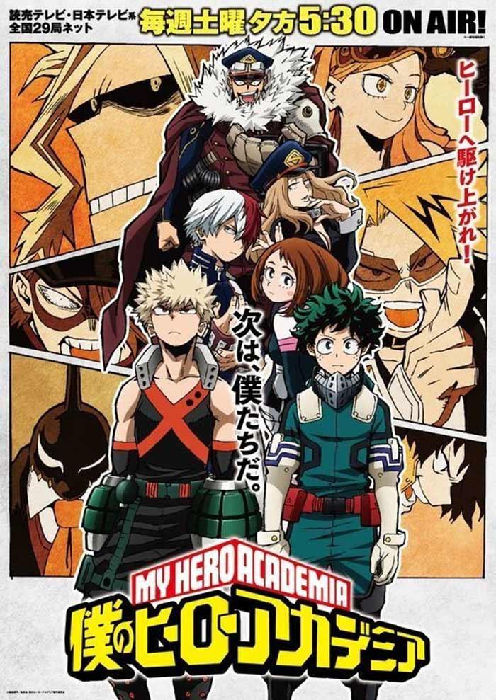 La temporada 4 de My Hero Academia