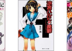Confirmada la nueva historia de 'The Melancholy of Haruhi Suzumiya'