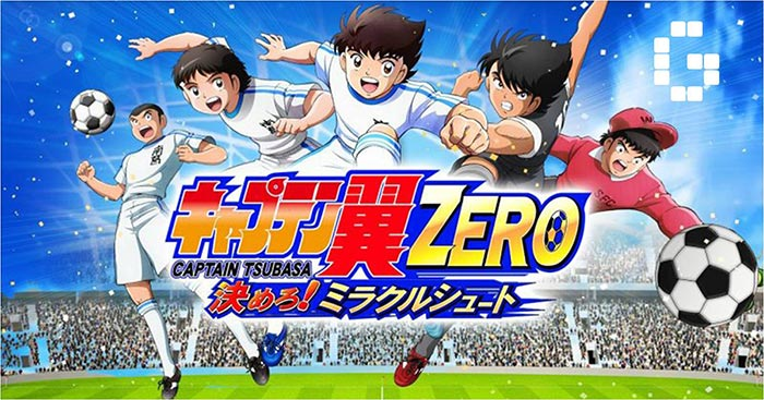 El juego de Captain Tsubasa Zero