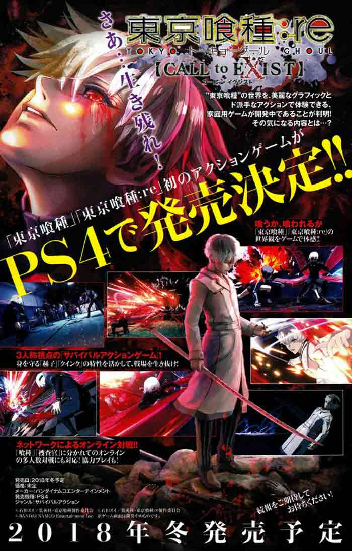 Tokyo Ghoul: Re - Call To Exist
